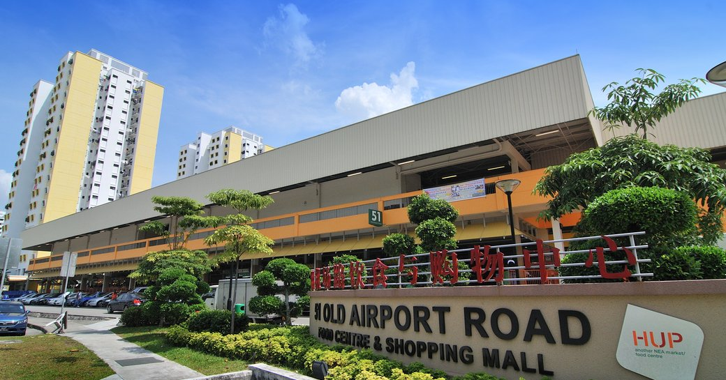 Old Airport Hawker Center in Singapore
