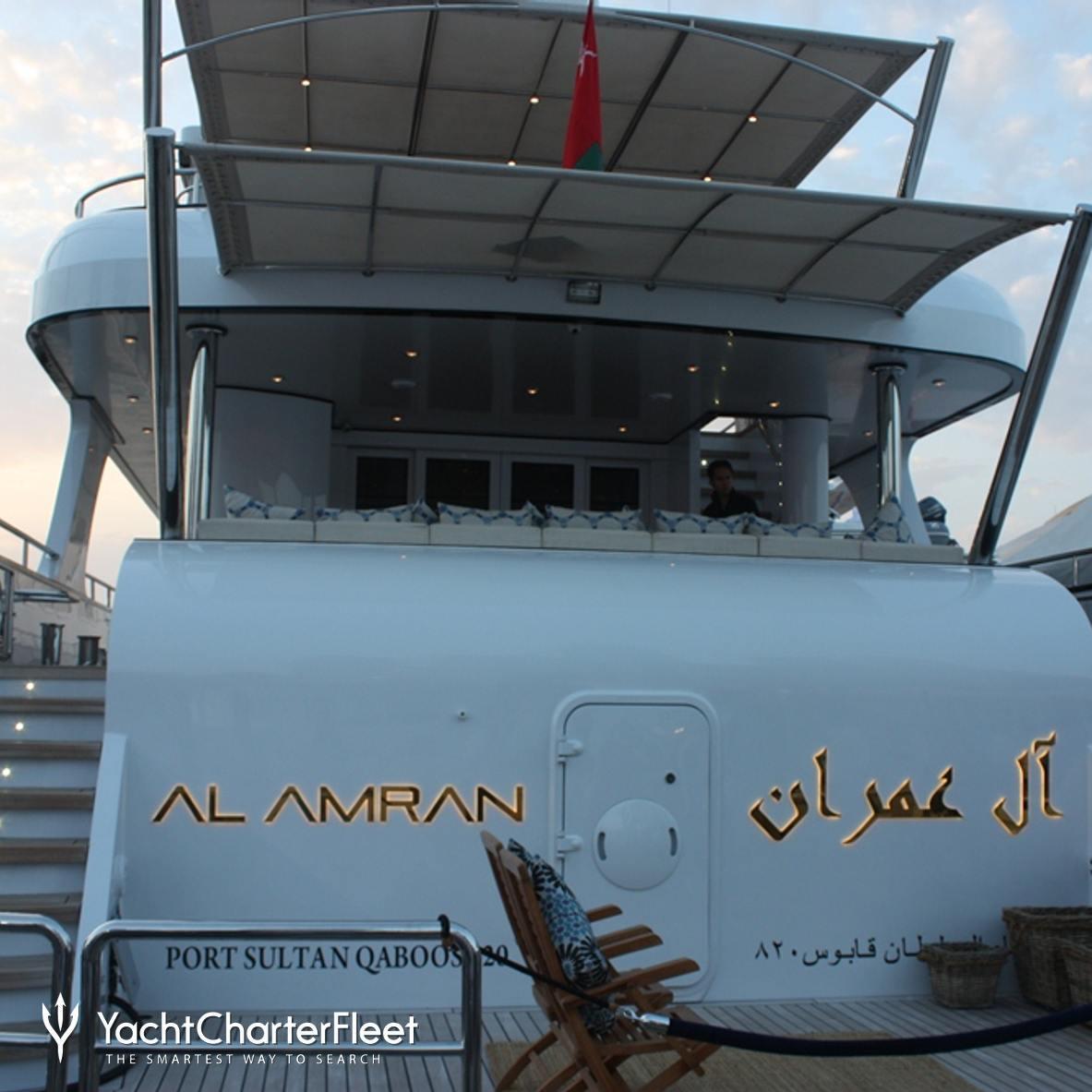 Al Amran photo 2