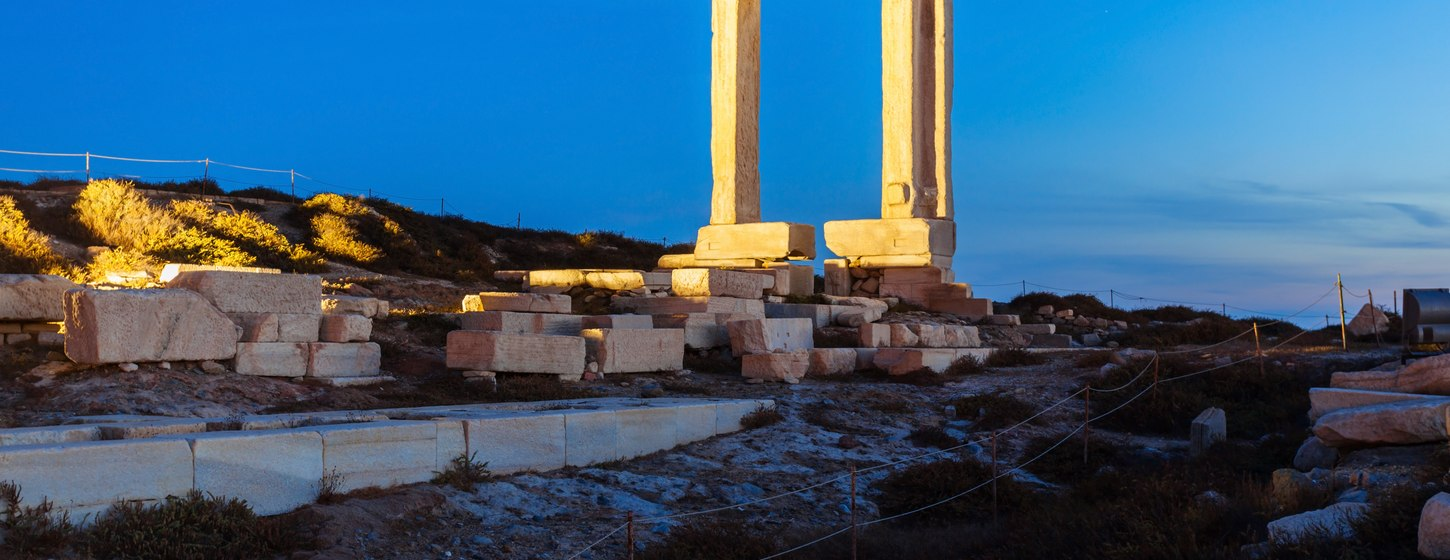 The Portara of Naxos Image 7