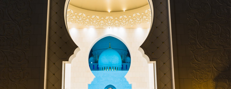Sheikh Zayed Grand Mosque Image 7