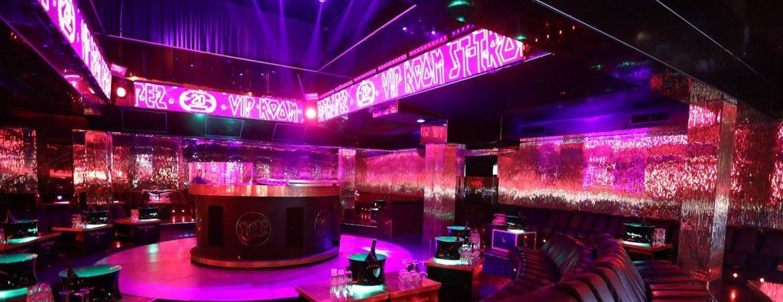 VIP Room  Image 1