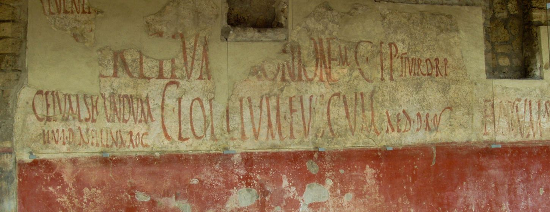 Pompeii Image 6
