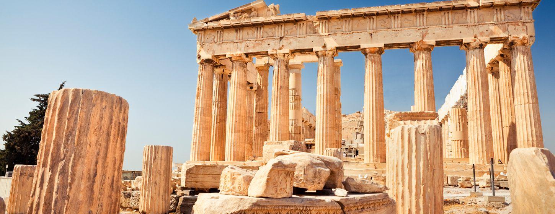 The Parthenon Image 4