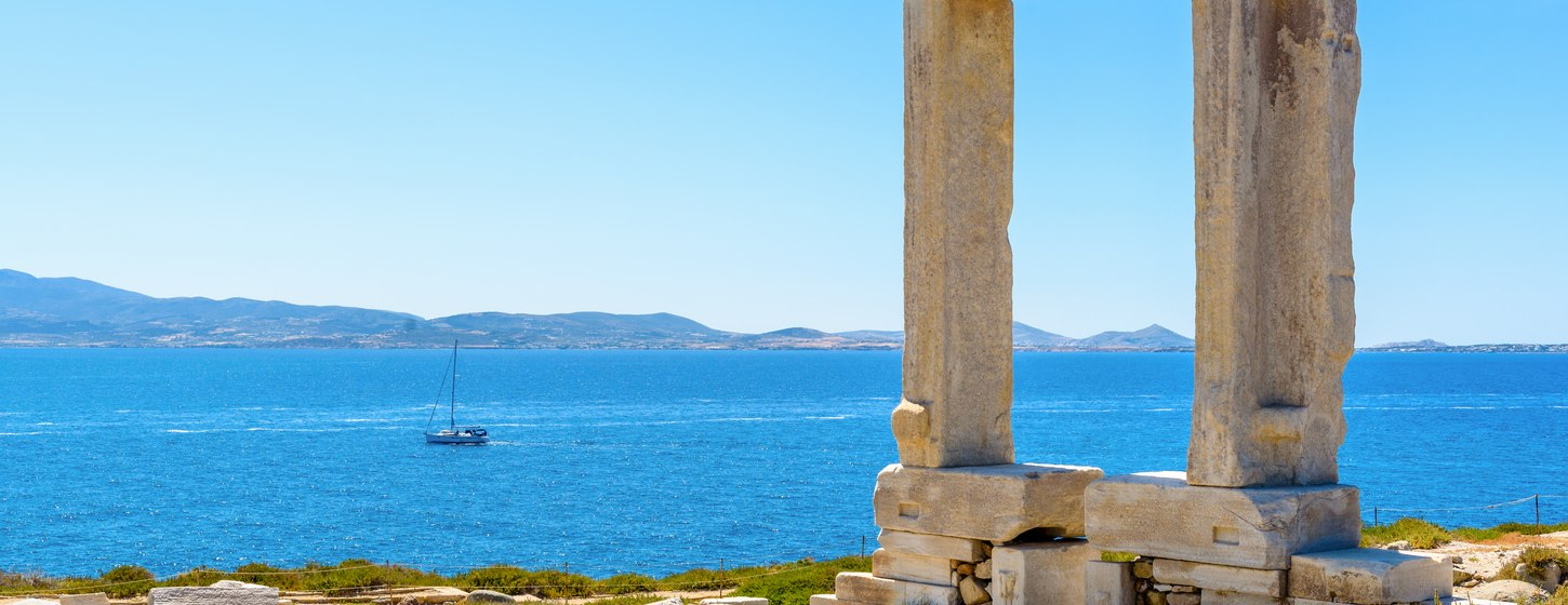 The Portara of Naxos Image 1