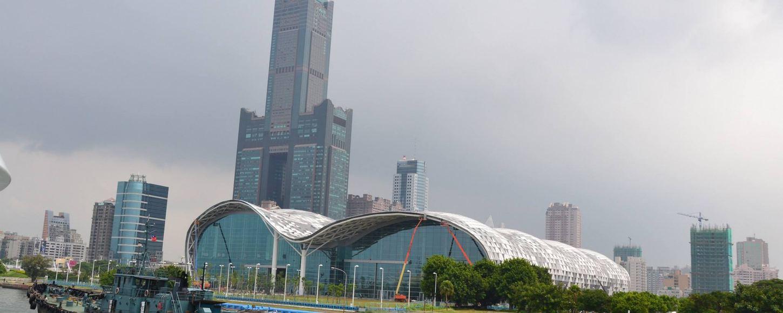 Taiwan International Boat Show
