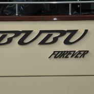 Bubu Forever