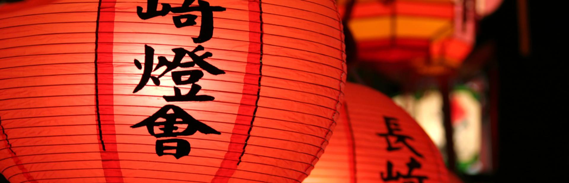 Asia news photo