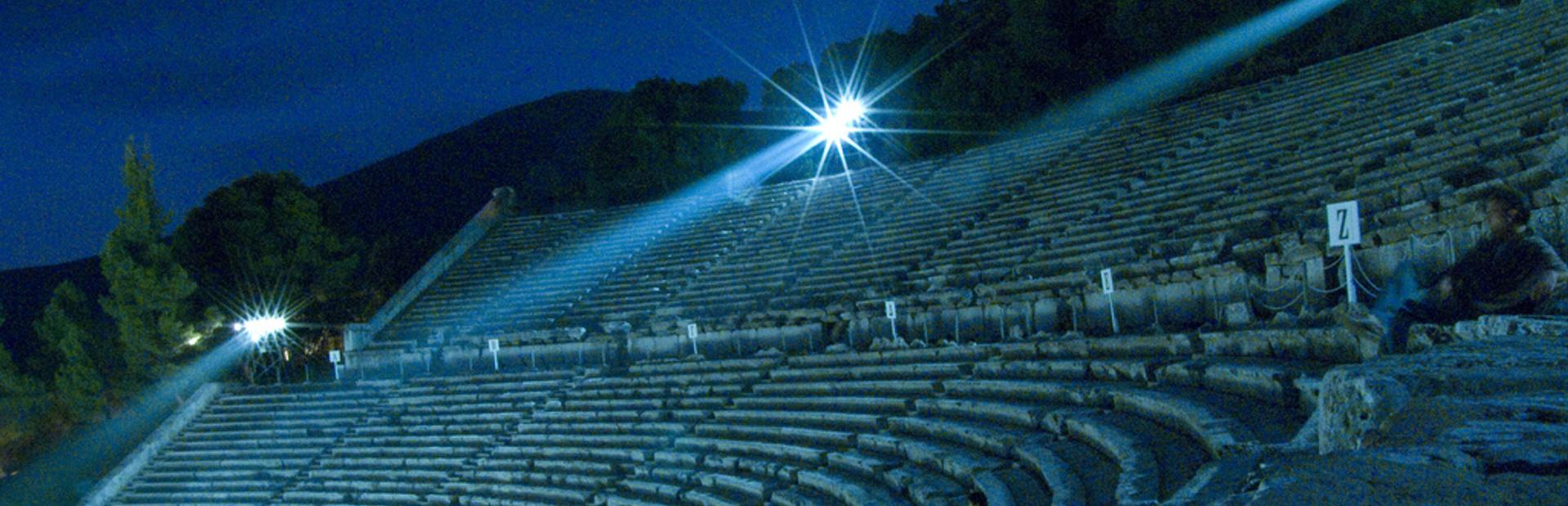 Epidavros news photo