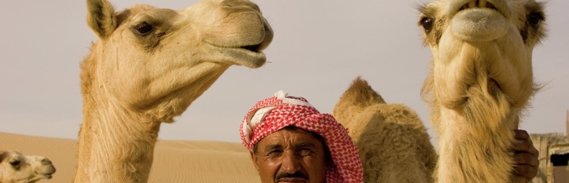 Arabian Gulf news photo