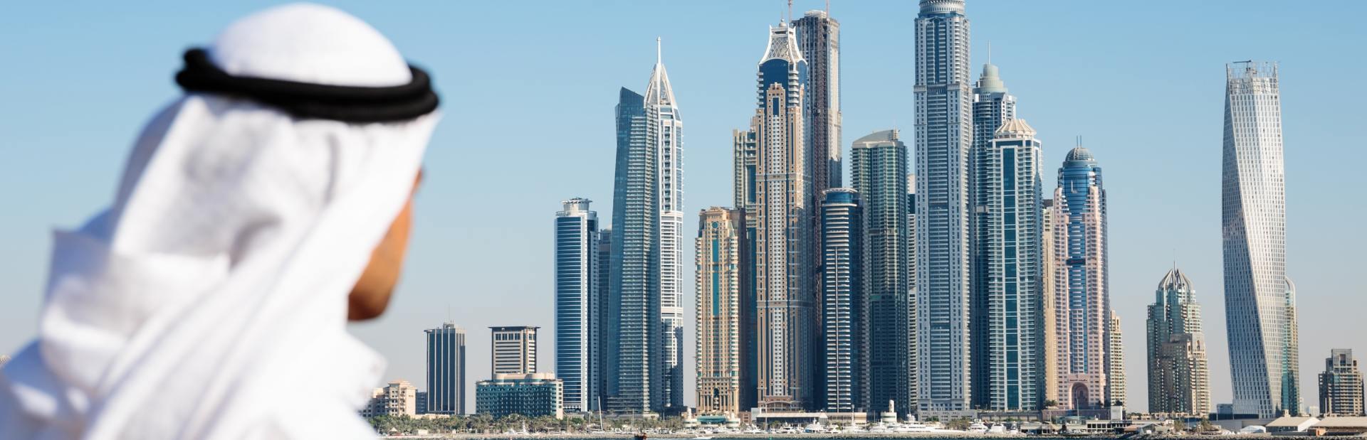 Arabian Gulf climate photo