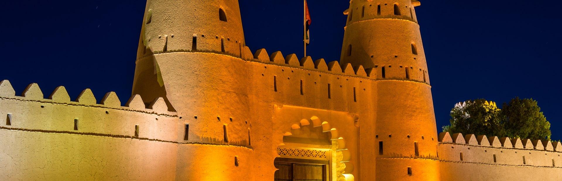 Abu Dhabi interactive map