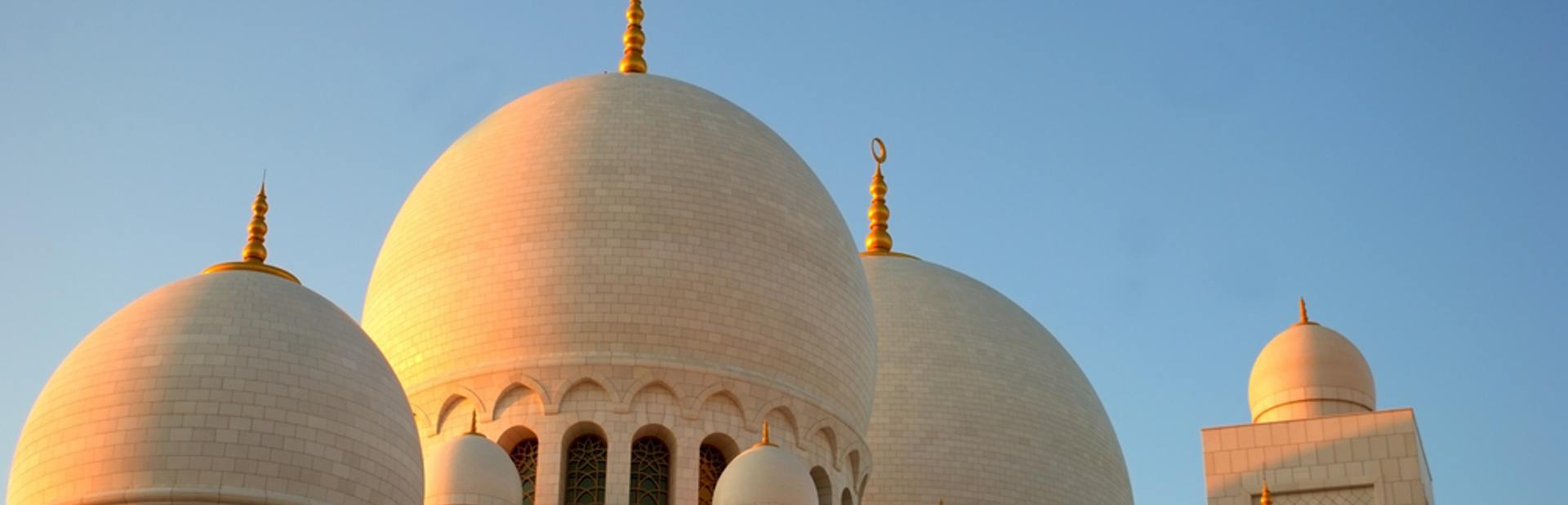 Arabian Gulf guide