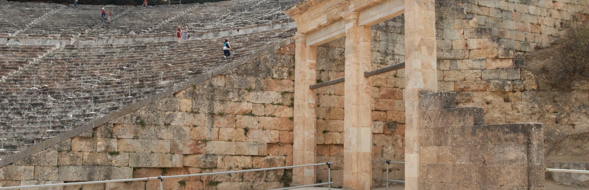 Epidavros photo tour