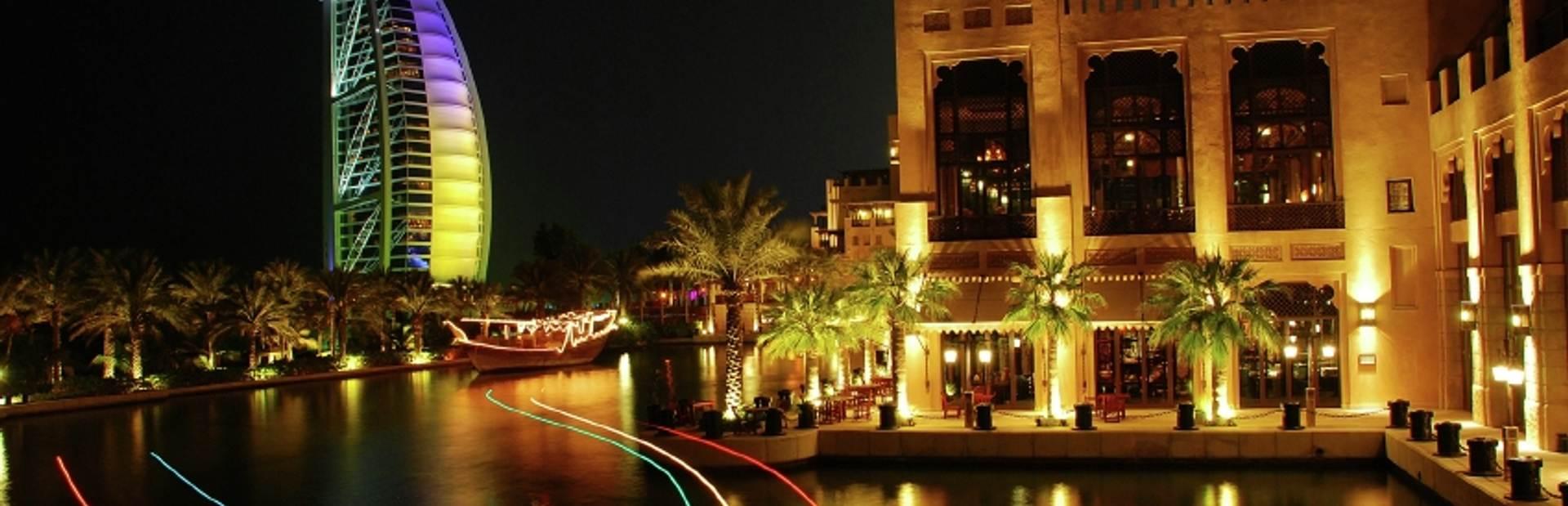 United Arab Emirates guide