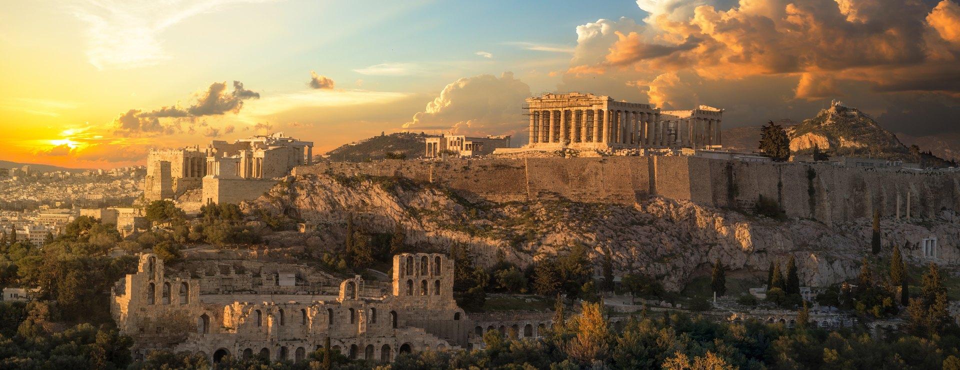 The Parthenon Image 1