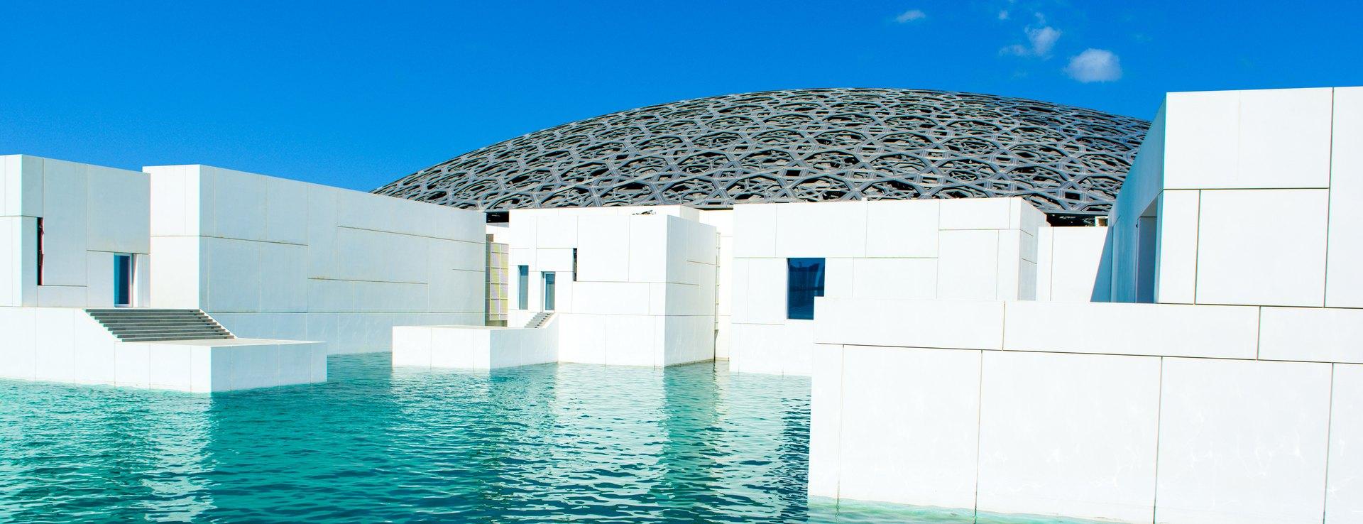 Louvre Abu Dhabi Image 1