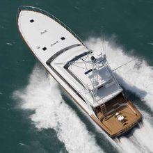 Patsea VII Yacht
