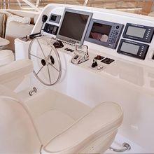 Arcturus Yacht