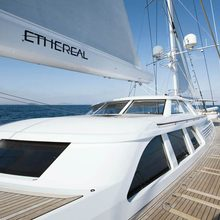 Ethereal Yacht Pilothouse