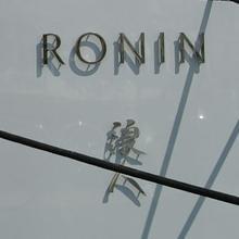 Ronin Yacht
