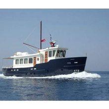 Atlantic Trawler 66 Yacht