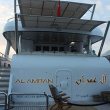 Al Amran Yacht
