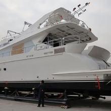 Hai Dao Yacht