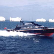 Brave Challenger Yacht