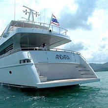 Andara Yacht