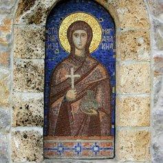 Beautiful Mosaic of St. Marija Magdalina