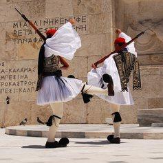 Athens & Mainland  photo 12
