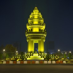 Picture of illuminated monument
