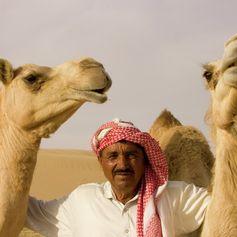 Arabian Gulf photo 6