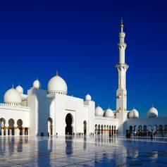 Arabian Gulf photo 12