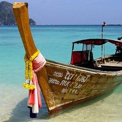 South East Asia photo 6