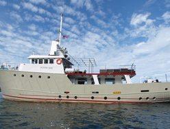 Kama Bay photo 1
