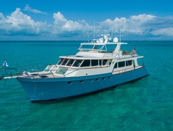 Halcyon Seas photo 1