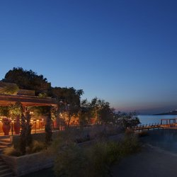 The Bodrum Edition Photo 9