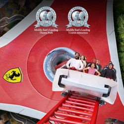 Ferrari World Photo 15