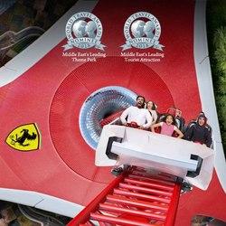 Ferrari World Photo 15