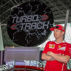 Ferrari World Photo 14