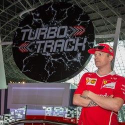 Ferrari World Photo 14