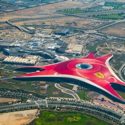 Ferrari World Photo 3