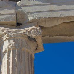The Parthenon Photo 8