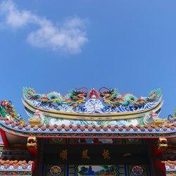 Tha Rua Shrine Photo 2