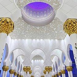 Sheikh Zayed Grand Mosque Photo 10