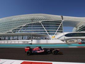 Abu Dhabi Grand Prix 2015