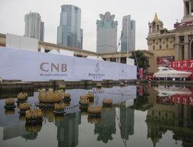 China (Shanghai) Boat Show