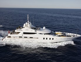 M/Y AZTECA II for Charter in Mexico