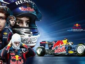 German Grand Prix 2014